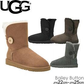 訳アリ特価 UGG アグ UGG Bailey Button Boots 5803 ベイリー ボタン ショート ブーツ 正規品  正規品取扱店舗