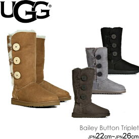 UGG Bailey Button Triplet アグ ベイリーボタン トリプレット 1873  正規品取扱店舗