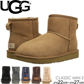 UGG アグ クラシックミニ2 1016222 Women's CLASSIC MINI II ムートンブーツ シープスキン 正規品取扱店舗