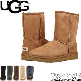UGG アグ ムートンブーツ 1016223 クラシックショートII クラシック ショート2 レディース Women's CLASSIC SHORT II ショート ブーツ シープスキン 正規品取扱店舗