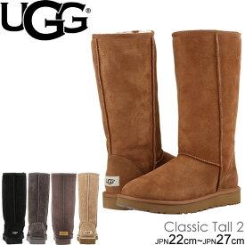UGG ムートンブーツ アグ クラシックトール2 レディース CLASSIC TALL II ブーツ シープスキン 1016224 正規品取扱店舗