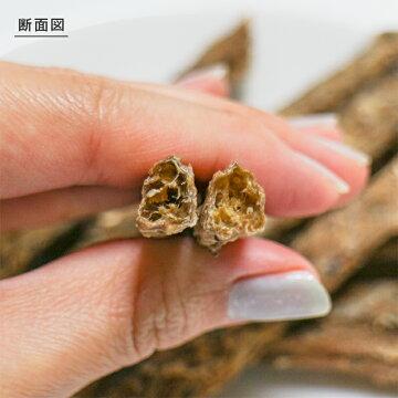 淡路島産エイスティック50g