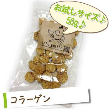 お徳用:【無添加】天然ハーブ育ちモンゴル産馬肉ミニチップ(コラーゲン)150g