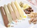 【国産・無添加】贅沢彩りソーセージセット/イリオスマイル/ドッグフード/ドックフード/犬用おやつ/犬 おやつ/無添加…