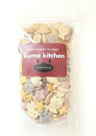 【国産・無添加】kuma kitchen(クマキッチン)mixクマッキー(人気5種類入り)クッキー 120g ♪/イリオスマイル/ドッグフード/ドックフード/犬用おやつ/犬 おやつ/無添加おやつ 【ラッキーシール対応】