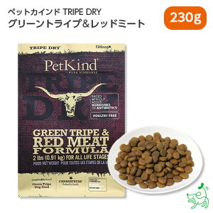 【Pet Kind】トライプドライ GOLD LINE レッドミート 230g   ペットカインド ドッグフード イリオスマイル グレインフリー