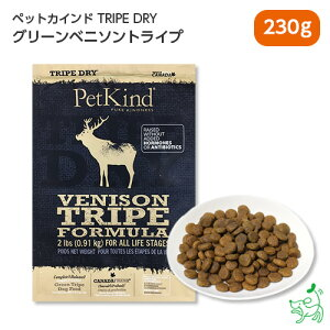 【Pet Kind】トライプドライ GOLD LINE グリーンベニソントライプ 230g | ペットカインド ドッグフード イリオスマイル グレインフリー