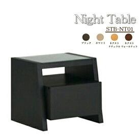 ガラスの天板を使ったスタイリッシュなナイトテーブルです フランスベッド France Bed ナイトテーブル 【 STB-NT01 】 【 スタイルブラック 】 ベッド サイドテーブル Night Table 【送料無料】