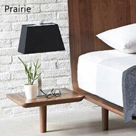 日本ベッド 【Prairie(プレーリー) 】 ウォルナット材 ナイトテーブル サイドテーブル ナイトチェスト ベッドサイドテーブル 寝室 収納家具 木製 モダンテイスト 高級感 ホテルライフ/61328