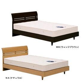 セミダブルベッド 引出しなし 【ティーナ1 SDサイズ】 【bed】 【Granz グランツ】 【送料無料】