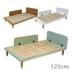 キッズベッド コンパクト 北欧 HOPPL ホップル bebed kids ベベッド キッズ ベビー マタニティ ベビー用寝具 ベッド ベビーベッド 子供用ベッド おしゃれ コンパクトサイズ