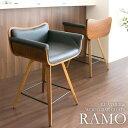KNC-J010 バーチェア RAMO(ラーモ) PU/椅子/チェア/バーチェア/おしゃれ/インテリア家具【送料無料】