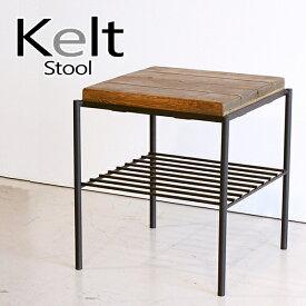 kelt 【 ケルト スツール 】 座面パイン無垢使用 オイル塗装 家具 古木風仕上げ スチール椅子 スチールチェア