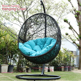 ハンギングチェア たまご型 ハンギングチェアー 【Breeze Garden C500PGYR/C500PBRW】 アジアン家具 リゾート リラックス ワイドサイズ 撥水 屋外使用可
