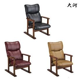 9/21 20時〜ポイントアップ&お買い物マラソン限定クーポン配布!リクライニングチェア 座椅子 肘付き YS-D1800HR スーパーソフトレザー高座椅子-大河- 椅子/チェア/日本製
