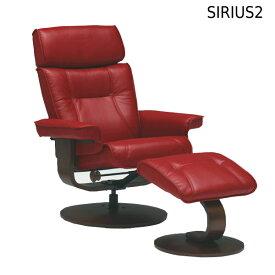 オフィスチェア【SIRIUS2 シリウス2】パーソナルチェア(BK/RE) オットマン付 パソコンチェア リクライングチェア リラックスチェア 1人掛けチェア