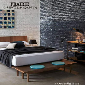 日本ベッド ベンチ【Prairie(プレーリー) ベンチ】Sサイズ/62243(ウォルナット)チェア 椅子 ベッドサイドテーブル
