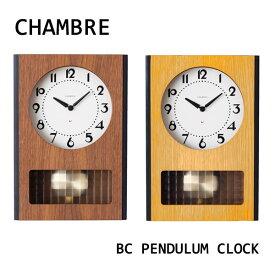 時計 壁掛け ステップセコンド【BC PENDULUM CLOCK BC ペンデュラム クロック CH-051WN/CH-051OA】レトロ 振り子時計 鱗ガラス