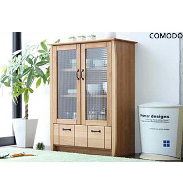 【日本製】 キャビネット 木製 COMODO コモド 75キャビネット 国産 収納家具 ダイニング収納 リビング収納 食器棚 サイドボード