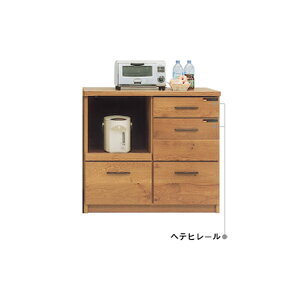 100カウンター 【ワールド】 カウンター レンジ台 ダイニングボード 食器棚 天然木 オーク材使用