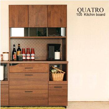 QUATRO/クアトロ/105KB