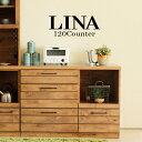 【お得なクーポン配布中★】LINA リナ 120カウンター