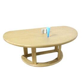 ダイニングテーブル 【Care-SQ-180100-IN 】 180テーブル おしゃれ机【送料無料】