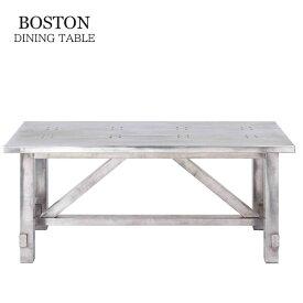 【受注生産】ダイニングテーブル 食卓テーブル 240cm幅 HALO(ハロー)【BOSTON ボストン ダイニングテーブル W240】 デザイナ—ズ家具/おしゃれ/ミッドセンチュリー