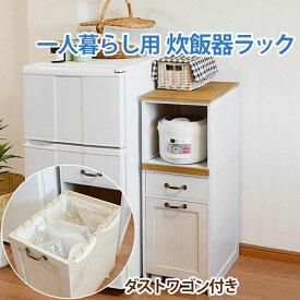 30cm幅 キッチンラック KITCHEN MUD-5900WS 棚 収納 コンパクト キッチン 台所