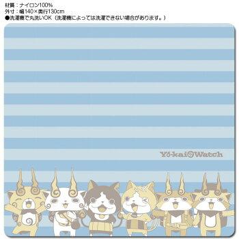 イトーキ/学習デスク/デスクカーペット/絨毯/妖怪ウォッチ