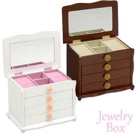 ジュエリーボックス MUD-6111WH/BR 薔薇のアクセントがカワイイ 化粧箱 アクセサリーボックス 1面鏡