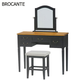 ドレッサーセット ブロカント MD-5339BK-S 椅子付 化粧台 鏡台 シャビーテイスト 桐材 シンプル ブラック シック 黒 北欧風 ヨーロピアン おとな可愛い BROCANTEシリーズ