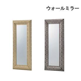 ウォールミラー【TSM-202GD/SV】鏡 ウォールミラー 姿見 スリムミラー スタンドミラー 全身鏡 全身ミラー姿見鏡 おしゃれ 壁掛け