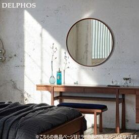 6/4 20時〜ポイントアップ&限定クーポン配布中!日本ベッド ミラー【delphos(デルフォス)】 ミラー/62268(ウォルナット)62269(バーガンディ)62270(グレー)鏡 壁掛け