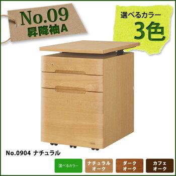 浜本工芸/3点セット/デスク/ワゴン/バックパネル