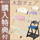 【購入特典付き】イトーキ 木製チェア ジョイカラー KM56-82PK/KM56-82PP/KM56-8BLMB 2018年度 学習チェア/学習椅子/…