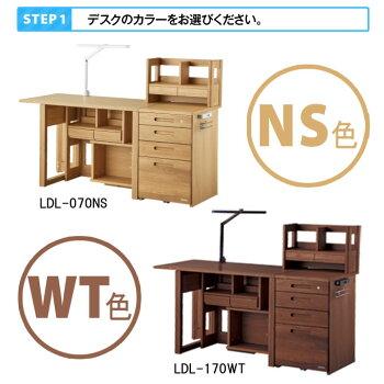 コイズミ/学習机/ビーノ/スタディアップデスク/チェアセット