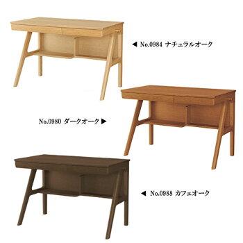 浜本工芸/No.9デスク/幅110cm
