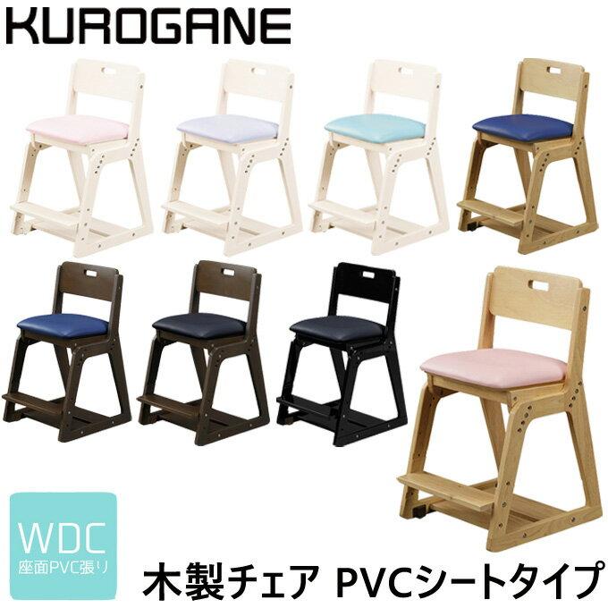 くろがね 木製チェア WDC-18AWPK/WDC-18AWVL/WDC-18AWLB/WDC-18ANPK/WDC-18ANBU/WDC-18ADBU/WDC-18ADBK/WDC-18BKBK 座面シート張り 2019年度 学習チェア/学習椅子/学習デスク/学習いす/木製チェア/木製イス/キャスター付 デスクチェア kurogane クロガネ【送料無料】