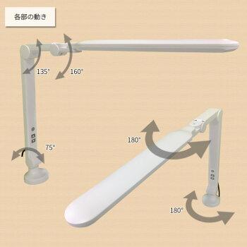 デスクライト/クランプ式/挟み込むタイプ/アームライト/LEDライト