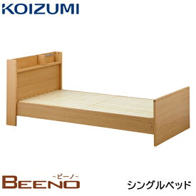 コイズミ 学習 ビーノ 宮付2段ベッド 単品 SDM-700NS 2019年度 シンプル シングルベッド/宮付き/二段ベッド/木製ベッド koizumi【送料無料】