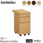 karimoku/学習机/ボナシェルタ/ワゴン