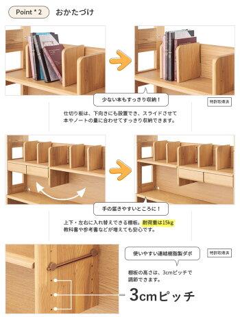 koizumi/コイズミ/学習デスク/レイクウッド/ステップアップデスク/ミドルタイプ/チェアセット