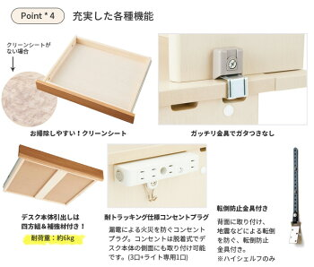 koizumi/コイズミ/学習机/SDF-771AN/レイクウッド/ステップアップデスク