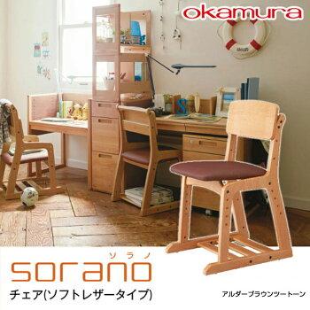 オカムラ/ソラノ/チェア/865GBC-WD53