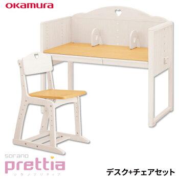 オカムラ/ソラノプリティア/高さ調節タイプ/チェアセット