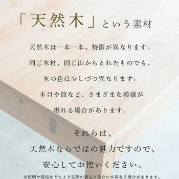 ユニシス/キャビネット