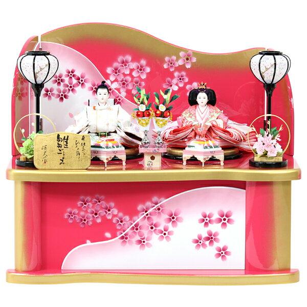 雛人形 ひな人形 衣裳着 コンパクト収納飾り 親王飾り 衣裳着人形 桃の節句 ひな祭り お雛様 ピンク 【030S81】 数量限定 オリジナル