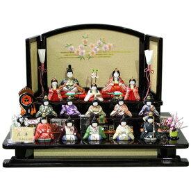 展示現品 雛人形 ひな人形 木目込み 三段飾り 十五人飾り 15人 【327】 【172-15 花夢】 木目込み人形 桃の節句/ひな祭り/お雛様
