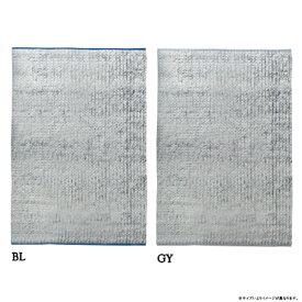 カーペット ラグ【RAJ-1812】BL/GY/約190×240